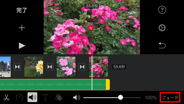 iMovie操作方法の画像_30