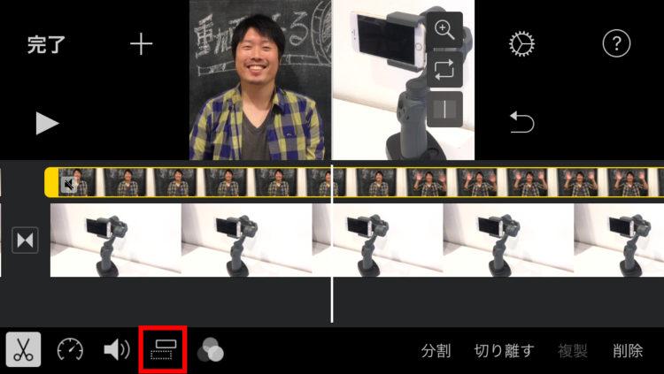 iMovie操作方法の画像_56