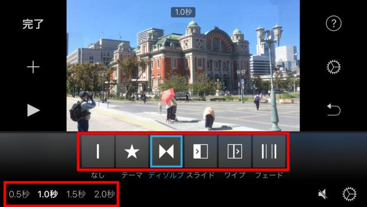iMovie操作方法の画像_36