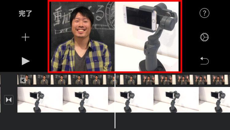 iMovie操作方法の画像_52