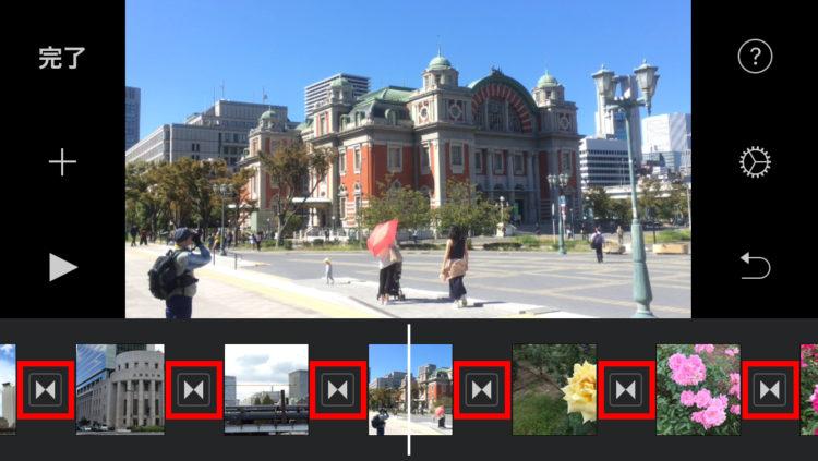 iMovie操作方法の画像_35