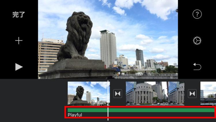 iMovie操作方法の画像_29