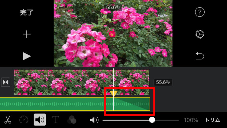iMovie操作方法の画像_31