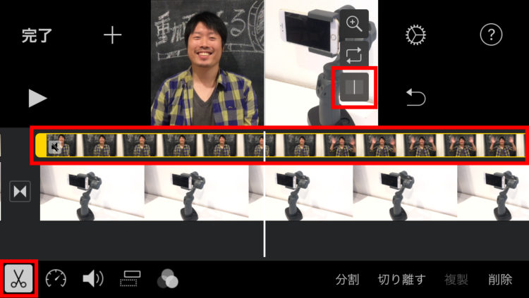 iMovie操作方法の画像_55