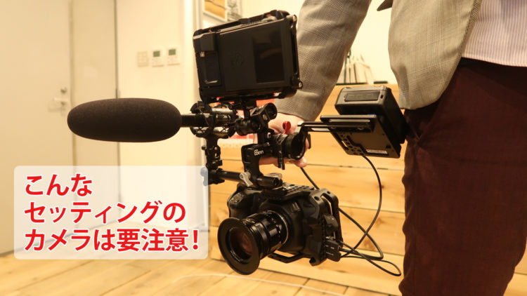 重装備のカメラ参考画像