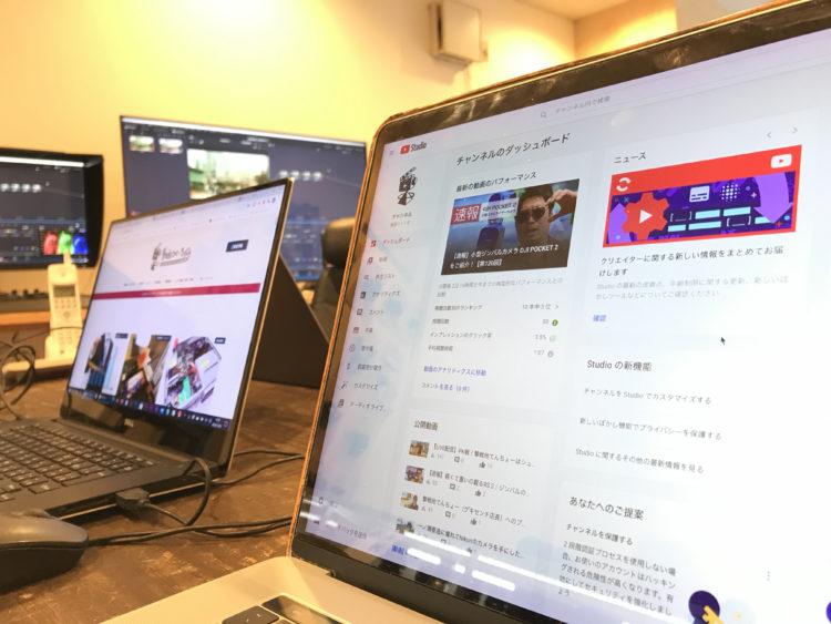 youtube-studioの画像