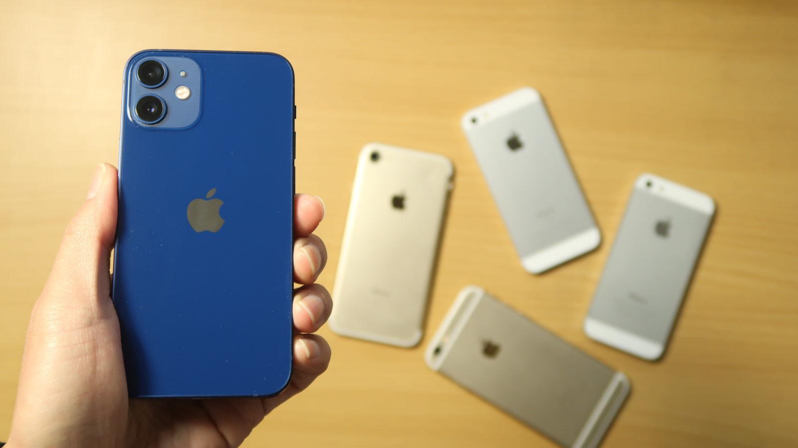iPhone 12 mini と旧バージョンのiPhone